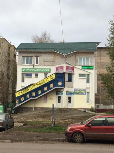 Электромонтажник Ярославль Магазин